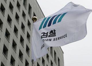 '靑 수사팀 해체' 전 속도 내는 검찰…혐의자들 '적반하장'에 쏟아진 질타