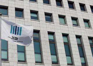 검찰, '유재수 감찰 무마 의혹' 백원우·박형철 불구속 기소