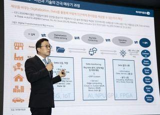 """""""정의선 도심항공모빌리티 비전, 절대 무리수 아냐"""""""