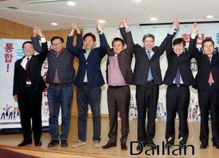 통합 위대한 첫걸음…오세훈·김병준도 기대감 UP