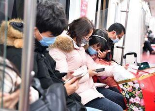 中 신종코로나 확산세 연일 최고치…하루새 46명 사망