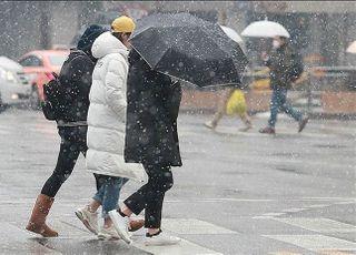 [내일날씨] 오전까지 전국 곳곳 눈·비…오후 기온 '뚝'