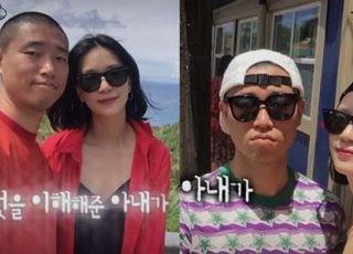 '슈돌' 개리, 아들 하오-미모의 아내 최초 공개