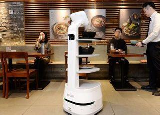 LG전자, 제일제면소에 '클로이 서브봇' 선봬