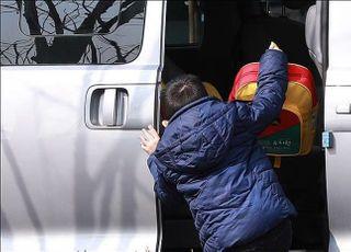 신종 코로나에 전국 484개 유치원·초중고교 개학 연기·휴업