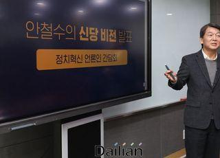안철수, 바른미래당 '풍비박산' 수혜자?…비관론도