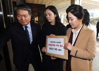 """북한·범여권, 닻 올리는 미래한국당에 고발·비난…한국당 """"억지 부리네"""""""