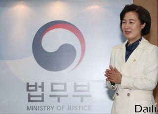 법무부, '청와대 선거개입 의혹' 13명 공소장 비공개 결정