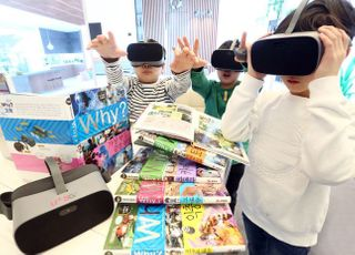 LGU+, 초등색 학습만화 'Why?' VR 콘텐츠로 제공