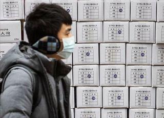"""日 전문가 """"신종 코로나 환자 절반 '잠복기 전염'…치사율 0.3~0.6%"""""""