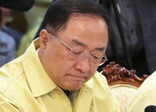"""정부, 성장률 하락·세수 펑크에도 """"선방했다""""…변명만 가득"""