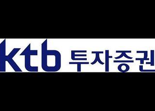 KTB투자증권, 당기순이익 500억원 돌파…사상 최대