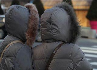 [내일날씨] 출근길 영하 12도 '뚝'…모레까지 추위 계속