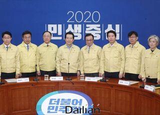 """'中 전면 입국금지', 국민 76.9% 동의하는데…정부 """"언급할 단계 아냐"""""""