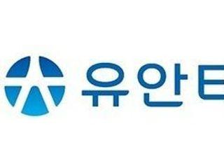 """""""신한지주, 지금이 저가매수 기회…목표가↓""""-유안타증권"""