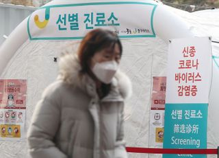 '신종 코로나' 확진자 4명 추가…확진자 가족·접촉자·中여행객