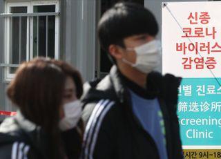 """""""'신종 코로나' 지역 사회에 더 확대될 수도"""""""