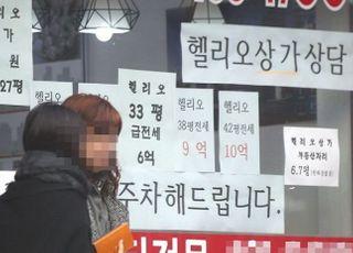 [집값 초양극화-상] 턱없이 벌어진 아파트 가격...지방 4채 팔아야 서울 1채?
