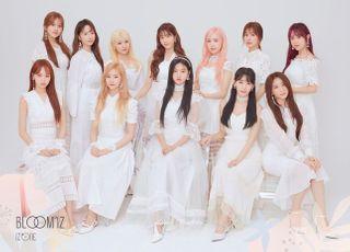 아이즈원, 일본서도 뜨거운 반응…日 타워레코드 예약 판매 1위