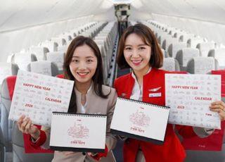 티웨이항공, 2020년 달력 완판...수익금 전액 기부
