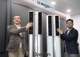 """전자업계, 백색가전 """"뭉쳐야 산다""""…올인원 제품으로 '대동단결'"""