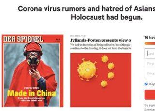 """""""'신종 코로나' 아시아 혐오 멈춰주세요""""…세계 최대청원사이트 청원"""