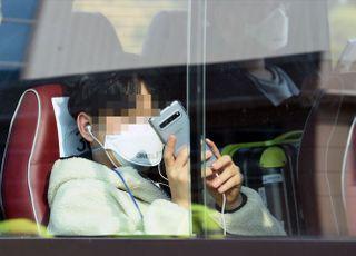 '신종코로나' 격리자에 생활지원비 지급…4인가구 기준 월123만원