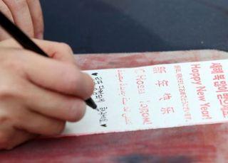 제897회 로또 당첨번호 '6·7·12·22·26·36'…보너스 ' 29'