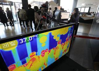 일본 정부, 해상 격리 크루즈선에 의약품 추가 공급