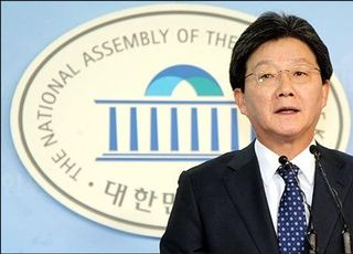 """[속보] 유승민, 보수대통합 선언…""""새보수당·한국당 신설합당"""""""