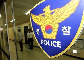 차량 뒷좌석서 시신 발견…경찰, 채권자 친구 범인 추정 검거