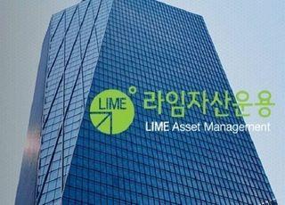 라임 2개 모펀드 회수율 50~60%…개인 손실 우려↑