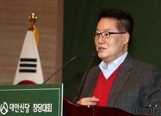 """박지원 """"통합된 보수 對 분열된 진보 대결, 끔찍한 결과일 것"""""""