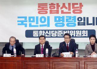 """""""유승민 결단으로 통합 속도 붙었다""""…'대통합신당' 16일 출범"""