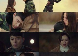 종영 앞둔 '사랑의 불시착', 현빈-손예진 명장면 셋