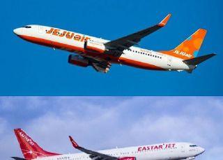 항공사 비상 경영체제, 제주항공-이스타항공 합병 또 미뤄지나