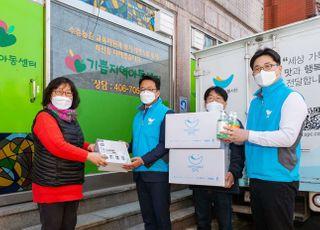 SPC그룹, 신종 코로나 바이러스 예방용품 지역아동센터에 전달
