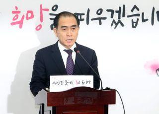 태영호, 한국당 후보로 '서울 출마'…文정부 대북정책 비판 동력 확보