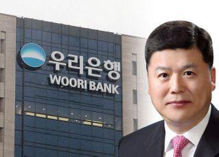 권광석 신임 우리은행장, 손태승 회장과 '동행지수'에 쏠리는 눈