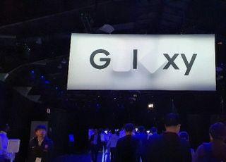 [삼성 언팩 2020] 신종코로나 비켜간 '갤럭시' 열기…마스크 '실종'