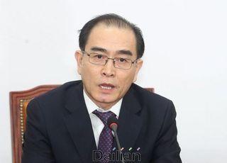 한국당이 공들이는 '북한의 입'...태영호는 누구?