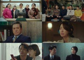 김수현·최지우…'사랑의 불시착' 카메오 열전