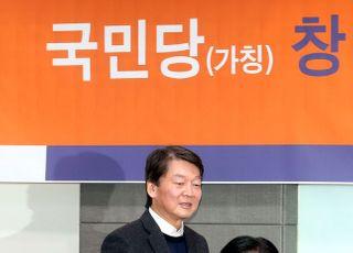"""때아닌 '당색 가로채기' 논란…국민당 """"주황과 주홍, 엄연히 달라"""""""