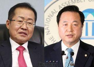 홍준표vs김두관, '양산 빅매치' 가닥