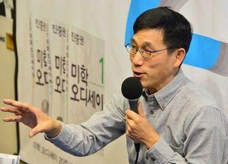 """진중권 """"4·15 총선, '비리 은폐 세력' VS '진실 밝히는 세력' 구도 될 것"""""""
