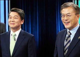 """'드루킹 피해자' 안철수 국민당 """"김경수도 단죄돼야"""""""