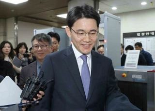 '사법농단 의혹' 현직 판사들, 1심서 전원 무죄 판결