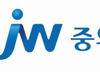 JW중외제약, 지난해 영업손실 77억원...적자전환