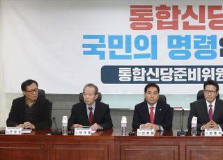 통합신당 당명, '미래통합당' 확정…새 지도부, 한국당 최고위 확대 개편