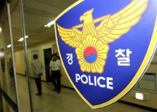 서울 아파트서 일가족 4명 숨진 채 발견…한의사 남편은 투신한 듯